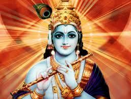 Krishna, DEUS